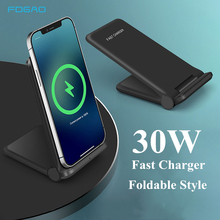 FDGAO Fast Qi Wireless Charger Foldable Charging Stand 30W For iPhone 12 11 XS Max XR X 8Plus Samsung S21 S20 S10 Galaxy Note 20