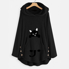 Womens Fluffy Cuddly Hoodies Teddy Coat Pullover Cat Animal Front Pocket Daily Basic Cute Sweatshirts Casual Loose Long Sleeve