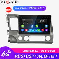 2G+32G Android DSP Car Radio Multimedia Video Player For Honda Civic 2006 2011 Navigation GPS 2 din dvd 4G network