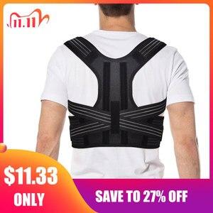 Image 1 - Aptoco postura correttore Brace spalla posteriore supporto cintura per bretelle Unisex e supporti cintura spalla postura Dropshipping