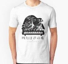 Camisa de manga curta shigatsu wa kimi não uso sua mentira em abril unissex t shirt (2)