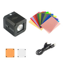 Photo Studio Lamp Mini LED Light Waterproof LED Lighting for Camera Phone Video