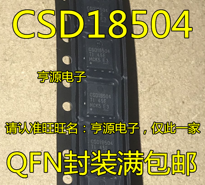5 PCS CSD18504 CSD18504Q5A N-channel MOS Tube, Current 50 A Voltage 40 V Is New And Original