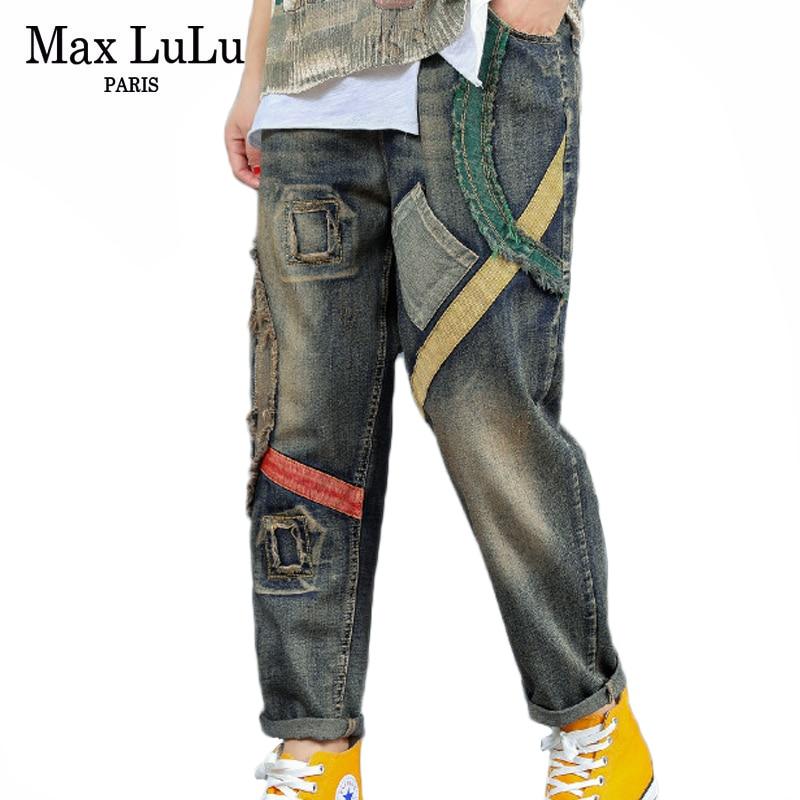 Max LuLu 2019 Autumn Fashion Korean Ladies Ripped Denim Trousers Women Striped Holes Jeans Vintage Elastic Harem Pants Plus Size