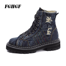 New retro wash denim autumn and winter wild Martin boots female British wind short boots thick bottom women's boots locomotive 2017 autumn and winter british wind thick bottom shoes lace up boots within 12cm muffin high slope with martin boots