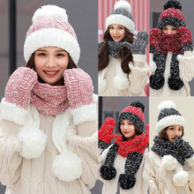 3Pcs Women Winter Warm Hats Multicolor Knitted  Hat Venonat Beanie Scarf women gloves winter 1PC hat +1PC Scarf+1PC Gloves