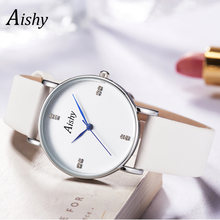 Повседневные женские Романтические наручные часы с драгоценными