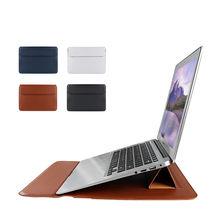 Чехол для macbook pro 13 водонепроницаемая сумка ноутбука чехол