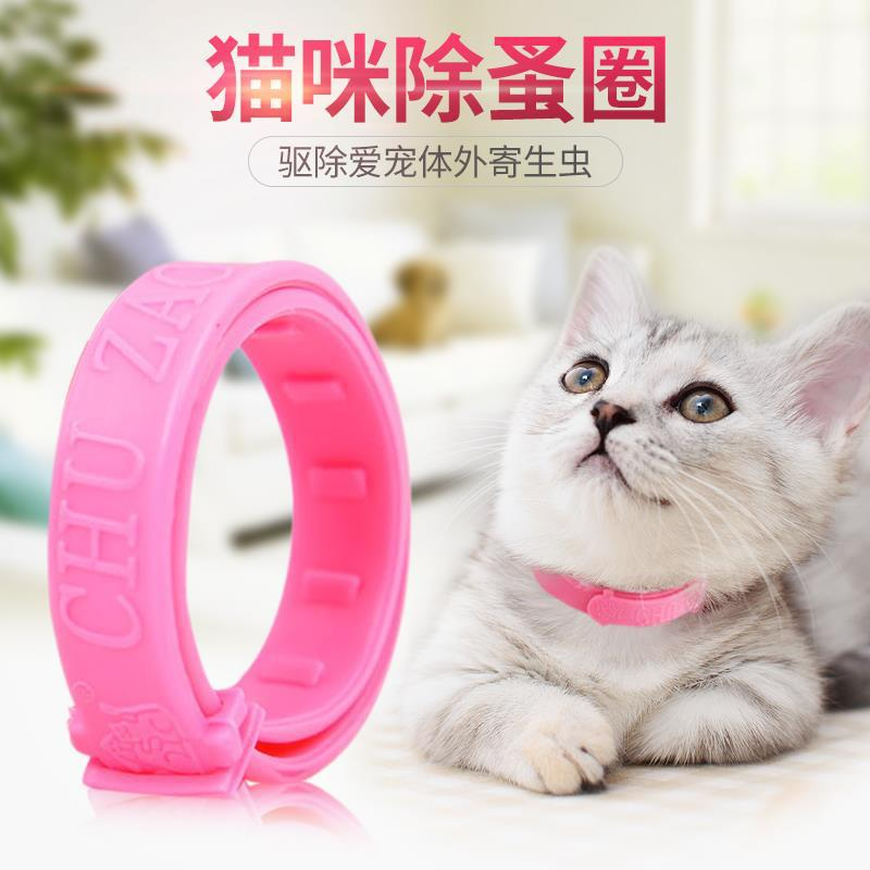Cat Dog Except Flea Preventing Ring In Vitro Insecticide Supplies Pet Dog Cat Neck Ring Dogs And Cats Anti-Flea Lice Supplies