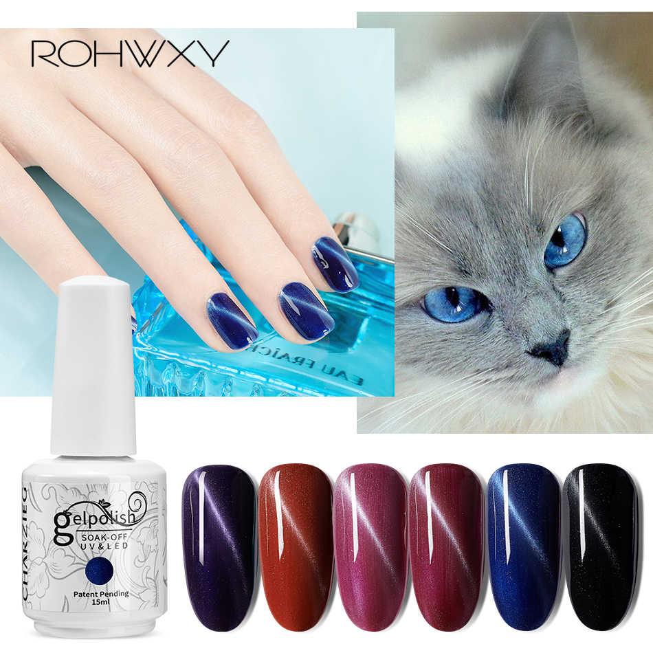 Rohwxy 15ml embeber fora uv gel unha polonês tinta laca 60 cor gato olho unha arte design magnético unha polonês uv verniz gel