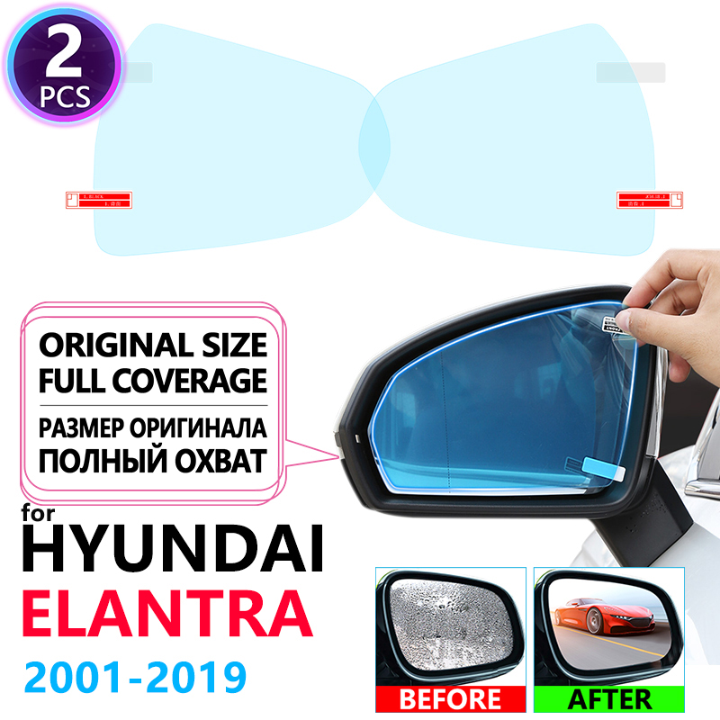 Full Cover Anti Fog Rainproof Film Rearview For Hyundai Elantra XD HD MD AD Avante I30 2001~2019 Car Stickers Films Accessories