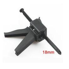 18mm UV glue gun LOCA Liquid Optical Clear Adhesive Gun for glass phone screen repair