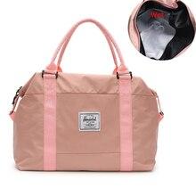 Fitness Bag For Gym Men Sac De Sport Femme Dry Wet Handbags Training Large Travel Women Outdoor Duffle