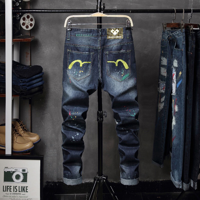 Young Gun Distressed Jeans 6
