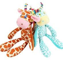 Детская тележка с подвеской в виде ветряного колокольчика, подвесная прикроватная погремушка для новорожденных, плюшевые игрушки