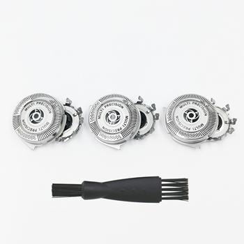 3 sztuk głowica golarki SH50 w celu uzyskania żyletki dla obsługi Philips Series 5000 S5010 S5380 S5570 S5571 S5420 S5079 S5080 S5075 5081 tanie i dobre opinie 3 pieces For Philips Norelco Series S5000 metals S5370 S5380 S5390 S5391 S5395 S5936 S5400 S5420 S5510 S5560 S5570 S557