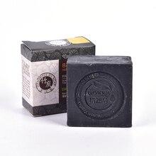 Черное натуральное бамбуковое масло, мыло, органическое травяное Эфирное Отбеливающее мыло ручной работы для удаления прыщей на коже глубо...