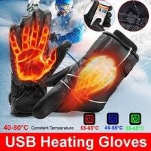 Inverno elétrico aquecido luvas à prova de vento ciclismo aquecimento quente tela de toque luvas de esqui usb alimentado luvas aquecidas para homens