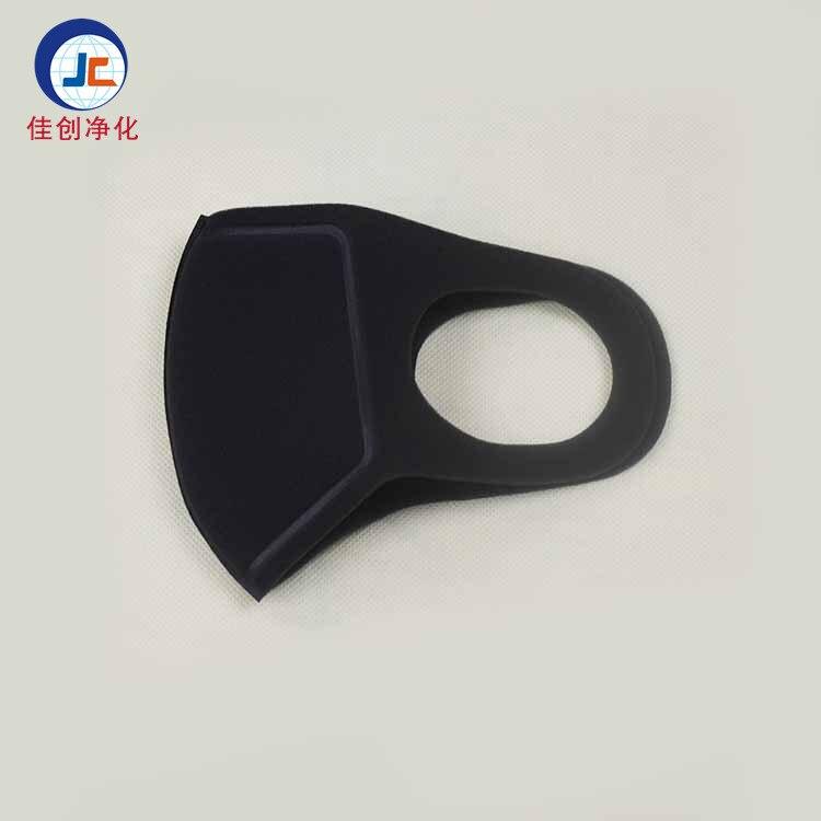 AVIT Stereo Sponge Face Mask Disposable Mask Star Celebrity Style Fashion Breathable Black Sponge Face Mask