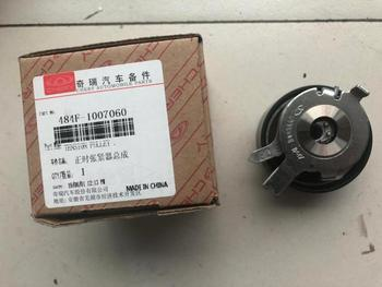 Timing tensioner for Chinese CHERY TIGGO 5/7 SUV 2.0L 484 Engine Auto car motor part 484f-1007060