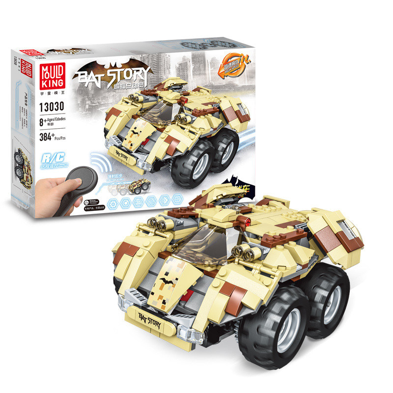 New MOC RC Batmobile Motor Power Function Fit Legoings Technic Batman Batmobile Building Blocks Bricks Toy Gift Kid Birthday in Blocks from Toys Hobbies