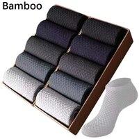 10Pair/Lot Bamboo Fiber Men Socks Short Business Ankle Socks Breathable Anti-Bacterial Man Socks Size39-45