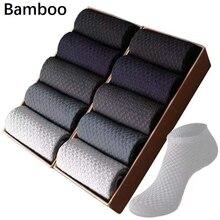10pair/Лот бамбуковые волокна Мужские носки короткие лодыжки дела дышащий, анти-бактериальных мужчины Size39-45 Drop доставка