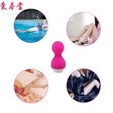 Female masturbation prostate massage toy egg USB charging Couple flirting sex games remote control heating 7 frequency vibration