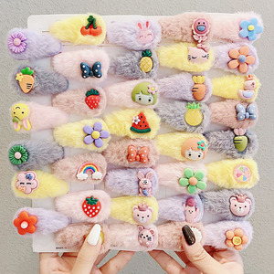 5PCS/Set Winter New Girls Cute Cartoon Soft Plush Hairpins Kids Sweet Hair Clips Headband Barrettes Fashion Hair Accessories