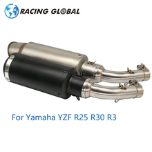 야마하 YZF R25 R30 R3 레이싱 용 SC 배출구가있는 ALCON Motorcycle Link Pipe 중간 파이프 배기 머플러