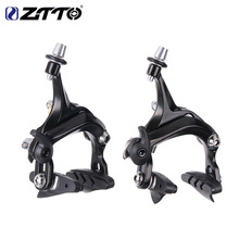 Fixed Gear Brake Set Bicycle Hand Highway v C Clamp Accessories