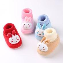 Детская нескользящая обувь хлопок мягкая подошва для новорожденных