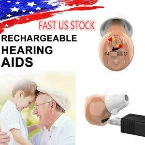 США перезаряжаемый Невидимый CIC многоканальный слуховой аппарат усилитель звука в ухо помощь невидимые инструменты для ухода за ушами