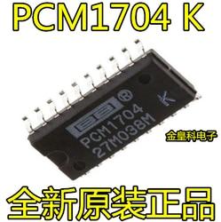 PCM1704 K PCM1704K PCM1704U  20-SO