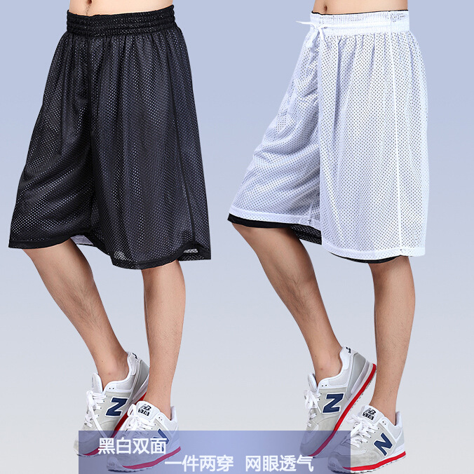 Large Size Short over-the-Knee Sports Shorts Summer Men's Hip Hop jie qiu ku Double-Sided Mesh Breathable Basketball Training Pa