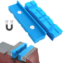 2Pcs/Set Vise Jaw Pads Vise Protection Strip Pair Of Magnetic Soft Pad Jaws Rubber For Metal Vise 5.5Inch Long Pad Bench Vice