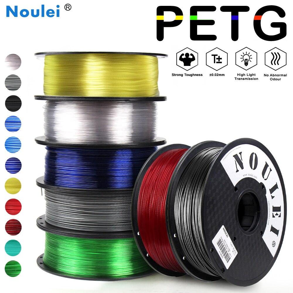 Нить для 3D-принтера Noulei, ПЭТГ, 1,75 мм, 1 кг, катушка, материал с высоким коэффициентом пропускания светильник для 3D ПЭТГ нити