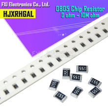 100 шт. 0805 SMD 1/4W 0R~ 10 м резистор проволочного чипа 0 10R 100R 220R 330R 470R 1K 4,7 K 10 K, 47(Европа) K 100K 0 10 100 330 470 Ом