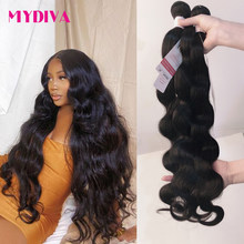 28 30 32 34 40 Inch 1 3 4 Bundles Brazilian Body Wave Hair Weave Bundles 100% Human Hair Remy Hair Extensions Natural Color