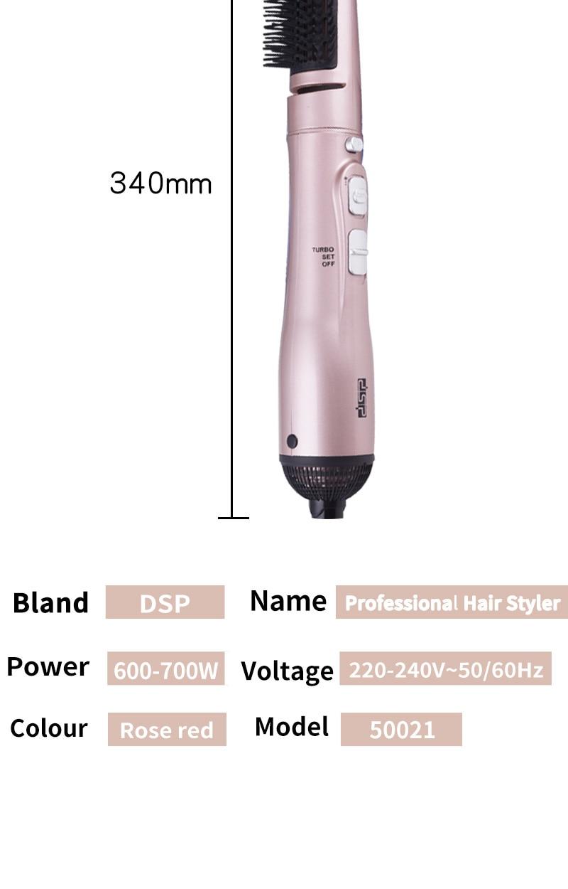 de cabelo do secador de cabelo do