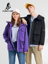 Pioneer Kamp mode Mannen Windjack Kap Paars Royal Blue Casual Techwear Vrouwen Vriendje Jas AJK908158T(China)