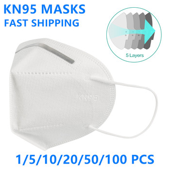 1/5/10/20/50/100pcs KN95 ffp2 ffp3 Mask Without Valve KN95Mask Nonwoven Reusable Mouth Mask Mascarillas Mascarilla Masque