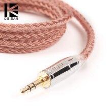AK KBEAR 16 cable de núcleo de cobre con 2,5/3,5/4,4 auricular Cable para KB06 C10 ZS10 TRN V90 BA5 BLON bl03 CCA C12 KZ ZSX QDC Tri i3