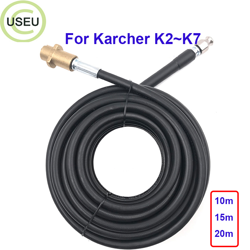 USEU 10M 15M 20M  Sewer Drain Water Cleaning Extension Hose High Pressure Car Washing Hose Suitable For K2 K3 K4 K5 K6 K7