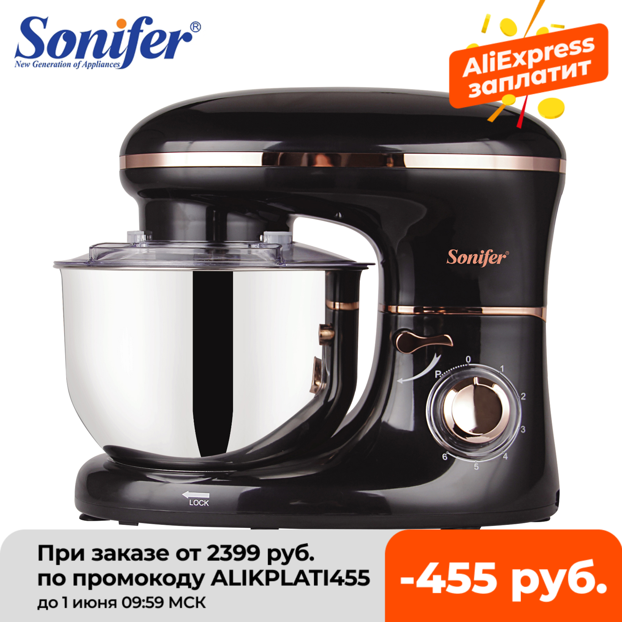 Stand Mixer Professional Kitchen Aid Food Blender Cream Whisk Cake Dough Mixers With Bowl Metal Gear Chef Machine Charm Sonifer