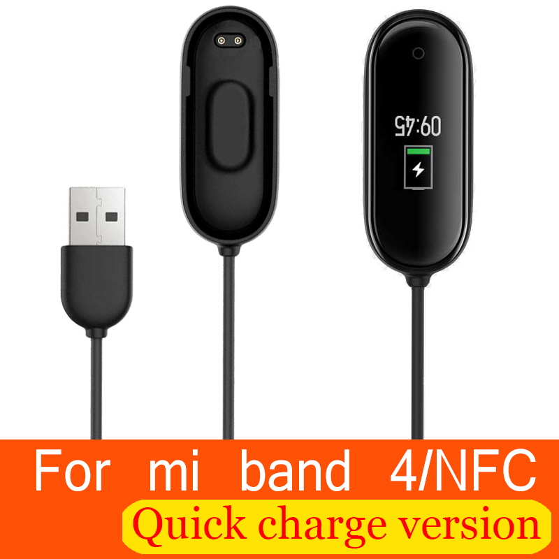For Xiaomi Mi Band 4 NFC Charger Cable Gold-plated Charging Contacts Easy To Carry Portable For Miband 4 Charging Cable
