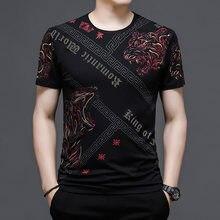 2021 men's summer short-sleeved T-shirt fashion tiger stripe printing graffiti pure cotton casual half-sleeved T-shirt top