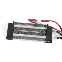 72V 500W izolowana ceramika ptc nagrzewnica powietrza z normalnie zamkniętym termostatem w Części do nagrzewnicy elektrycznej od AGD na