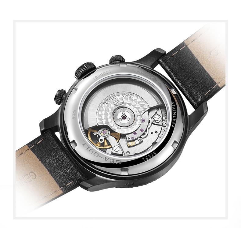 Gaivota assistir Simples relógio de moda relógio