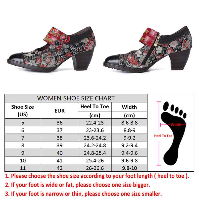 Socofy Retro In Hoa Đính Hạt Khóa Dây Đeo Da Thật Chính Hãng Da Gót Thấp Dây Kéo Máy Bơm Giày Nữ Giày Nữ Botas Mujer 2020